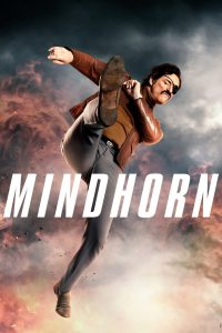 "Poster for the movie ""Mindhorn"""